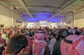 """5000 زائر يومياً.. قوى شرائية وإشادات عريضة بمعرض """"رحلات1″وفعالياته المختلفة"""