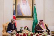 خادم الحرمين يستقبل رئيسة وزراء بريطانيا