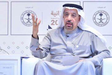 وزير الطاقة: إصلاح الأسعار ابتداء من عام 2017 ودعم المواطن بمبالغ نقدية