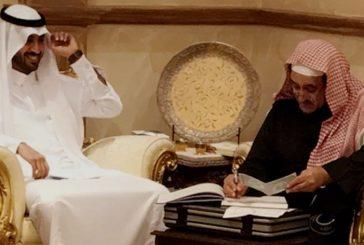 هشام الصويغ يحتفل بعقد قرانه