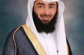 """""""الراجحي"""" رئيسا للجنة الوطنية للأوقاف بمجلس الغرف السعودي"""