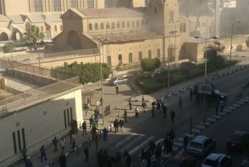 المملكة تدين التفجير الإرهابي الذي وقع في الكاتدرائية المصرية