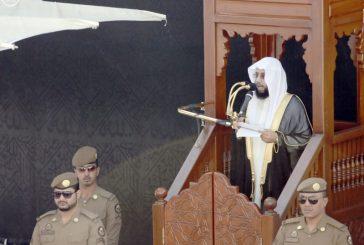 خطيب المسجد الحرام :النفاق في كل زمان ومكان وأهله أشد خطراً للأمة