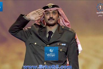 فيديو ..قصيدة #حزام_الشاهين في دار أوبرا الكويت أمام أمير الكويت وخادم الحرمين