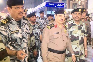 مدير الأمن العام يتفقد ساحات المسجد الحرام