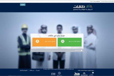 """""""طاقات"""".. أكثر كلمة بحث عنها السعوديين عبر """"جوجل"""" في 2016"""