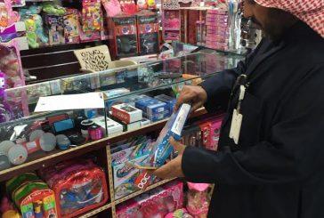 """""""التجارة"""" تصادر أكثر من 4 آلاف لعبة أطفال تحوي صواعق كهربائية وآلات حادة وأشعة ليزر"""