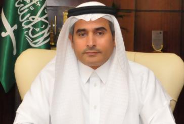 """المهندس حسين القحطاني رئيسا لشركة مصفاة أرامكو السعودية شل """"ساسرف"""