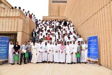 """للعام العاشر .. جامعة الملك فهد تبدأ التسجيل في """"علماء الغد"""""""