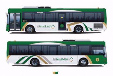 هيئة تطوير المدينة المنورة تُطلق الحافلات المفصلية ضمن النقل الترددي