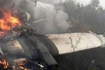 مصرع 32 شخصًا بحادث تحطم طائرة شحن تركية في قرغيزستان