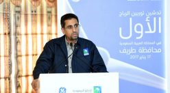 أرامكو السعودية وجنرال إلكتريك تدشنان أول توربين لتوليد الطاقة من الرياح في المملكة