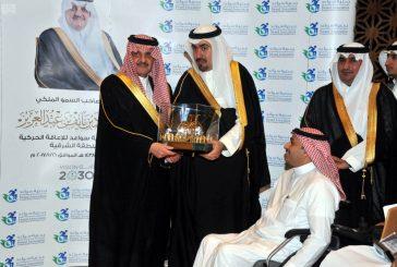 أمير المنطقة الشرقية يدشن جمعية سواعد للإعاقة الحركية بالمنطقة