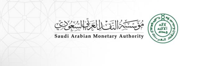 """""""النقد"""": إيقاف شركة الدرع العربي من إصدار وثائق تأمين مركبات جديدة"""