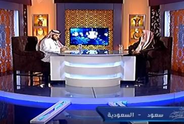 """بالفيديو .. سماحة المفتي: نرجو الله عودة """"الهيئة"""" إلى قوتها ونشاطها"""