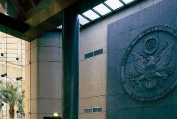 """السفارة الأمريكية بالرياض: إيقاف إصدار تأشيرات السفر لمواطني """"الدول الـ7"""""""