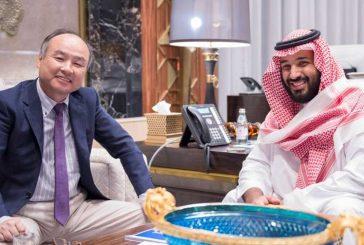 45 مليار دولار.. السعودية نقطة التحول في «صندوق التكنولوجيا» العالمي