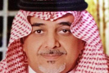 """""""الحازمي"""" مستشاراً إدارياً بوزارة الثقافة والإعلام"""