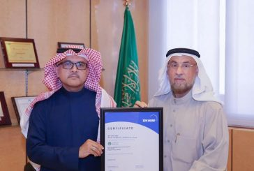 البريد السعودي يحصل على شهادة الأيزو 10015 الخاصة بإرشادات التدريب