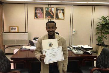 تكريم مقيم سوداني تعاون مع رجال الأمن