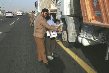 """مرور رأس تنوره يطلق """"حملة تركيب الحواجز الحديدية على الشاحنات لحماية السيارات الصغيرة """""""