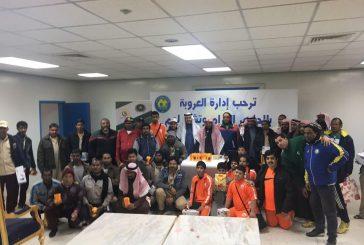 نادي العروبة يستضيف ملتقى الجاليات ونادي الجوف لذوي الاحتياجات الخاصة
