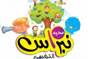 القسم النسائي بجاليات الروضة ينظم برنامج ترفيهي للأطفال
