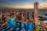 أفضل 11 وجهة سياحية خلال لعام 2017
