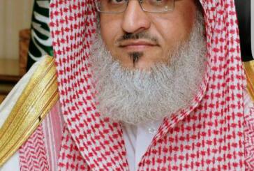 المجلس الأعلى للقضاء يرصد انجازات عامين مضت في عهد خادم الحرمين