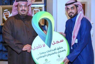البريد السعودي ونادي الهلال يطلقان حملة تسجيل العنوان الوطني