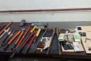 الشرطة: ضبط 4 سعوديين وسوداني في ثلاث قضايا منفصلة بالرياض