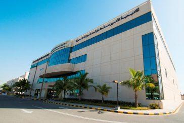 أكاديمية الأمير سلطان لعلوم الطيران تحصل على ترخيص (143) للترحيل الجوي