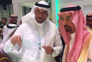 الهيئة الملكية تشارك في ملتقى أسبوع أبو ظبي للإستدامة