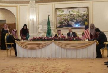 خادم الحرمين يعقد جلسة مباحثات مع دولة رئيس وزراء ماليزيا