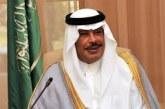 أمير الباحة يرعى فعاليات الاحتفال باليوم العالمي للدفاع المدني الأربعاء المقبل