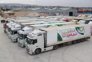 الحملة الوطنية السعودية تسير القافلة الرابعة من المساعدات الشتوية للنازحين السوريين
