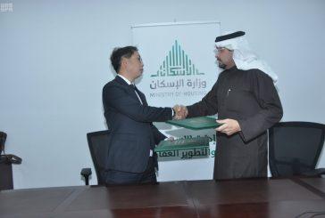 «الإسكان» توقع اتفاقية مع «إعمار» لإنشاء 10 آلاف وحدة في الرياض
