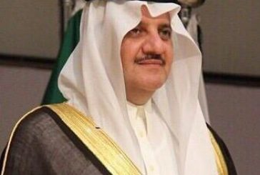 """أمير المنطقة الشرقية يرعى افتتاح """"ملتقى نظم المعلومات الجغرافية"""" في أبريل"""