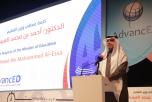 مدارس الرياض تستضيف المؤتمر السنوي لمنظمة ( أدفانسيد ) 2017