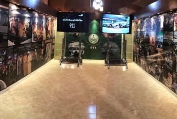 أمن مكة: عمليات (911 ) بالجنادرية