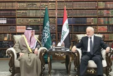 المملكة والعراق يتفقان على تعيين سفير سعودي جديد ببغداد