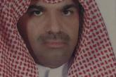آل كليفيخ للمرتبة التاسعة بإمارة الباحة