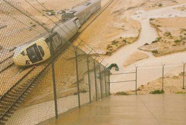 """إصابة 18 شخصاً في حادث قطار """"الرياض – الدمام"""""""