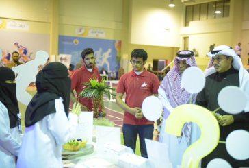 نجاح فعاليات مهرجان الرياضة للجميع بالجبيل الصناعية