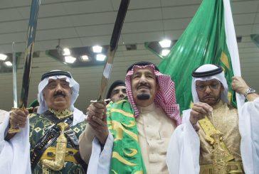 خادم الحرمين الشريفين يرعى حفل العرضة السعودية