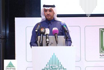 بالأسماء.. الإعلان عن 15 ألف منتج سكني