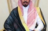"""الشاب """" محمد المرضي """" عريسا"""