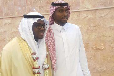 سعيد هوساوي يحتفل بزواجه