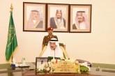 أمير جازان يرأس جلسة مجلس المنطقة