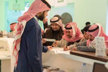 البريد السعودي يشارك في مهرجان الجنادرية31 بحزمة من الخدمات المتنوعة